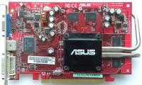 Asus EAX1600XT Silent
